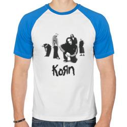 Korn 5