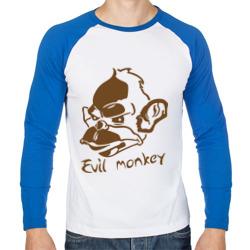 Evil monkey (злая обезьяна)