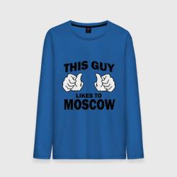 Этот парень любит Москву