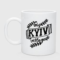 Big village Kyiv
