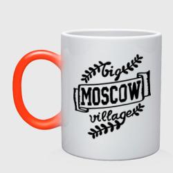 Big village Moscow