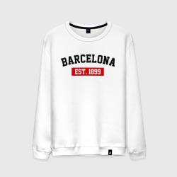 FC Barcelona Est. 1899