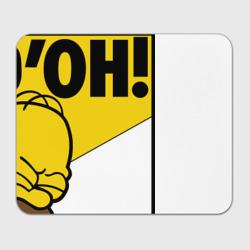 Гомер (D'OH!)