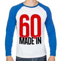 Made in 60s