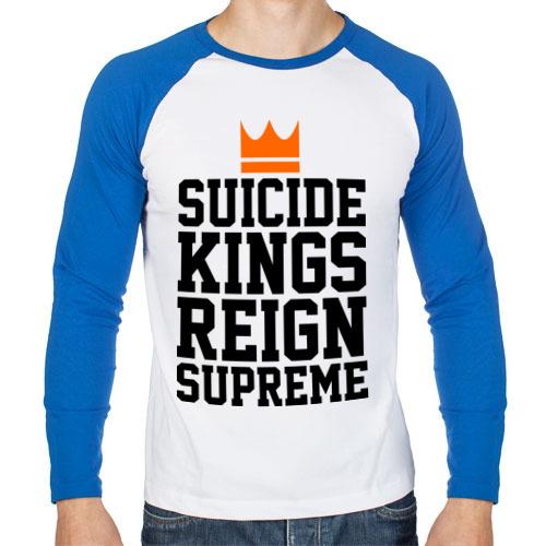 Supreme Suicide Kings