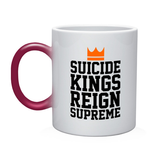 Supreme Suicide Kings