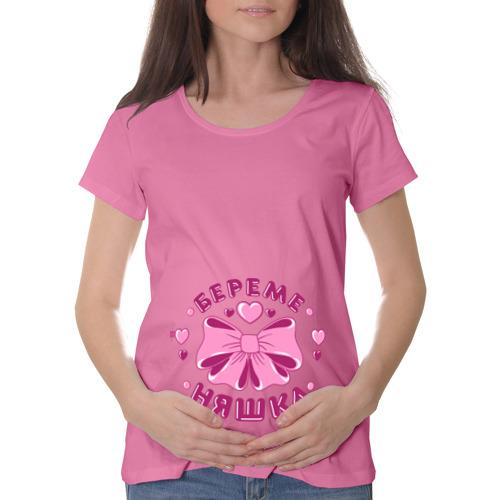 Футболка для беременных хлопок Беременяшка