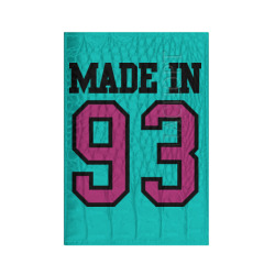 Made in 93th
