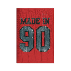 Made in 90