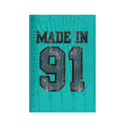 Made in 91