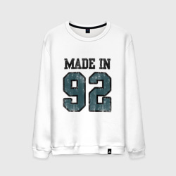 Made in 92