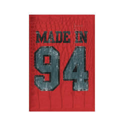 Made in 94