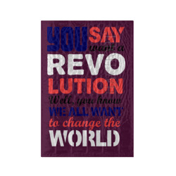 The Beatles Revolution