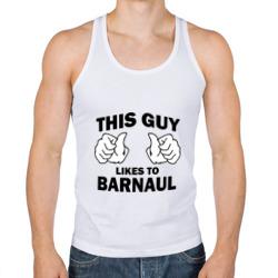 Этот парень любит Барнаул