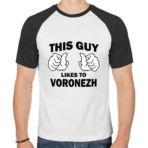 Мужская футболка реглан  Фото 01, Этот парень любит Воронеж
