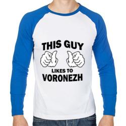 Этот парень любит Воронеж