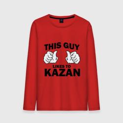 Этот парень любит Казань