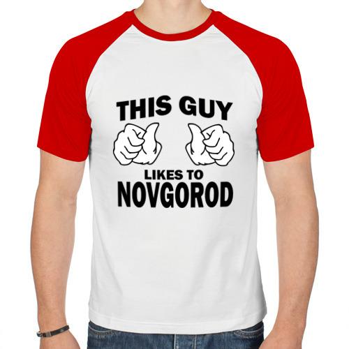 Мужская футболка реглан  Фото 01, Этот парень любит Новгород