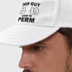 Этот парень любит Пермь