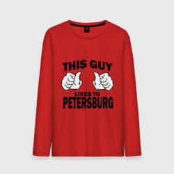 Этот парень любит Петербург