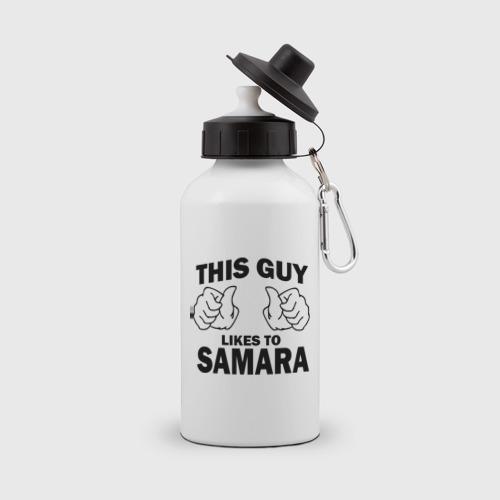 Бутылка спортивная  Фото 01, Этот парень любит Самару