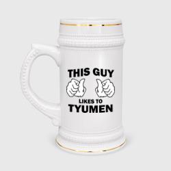 Этот парень любит Тюмень
