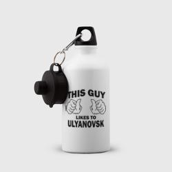 Этот парень любит Ульяновск