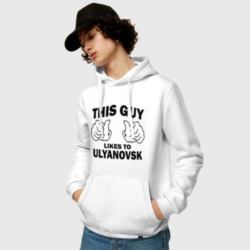 Мужская толстовка хлопок  Фото 03, Этот парень любит Ульяновск