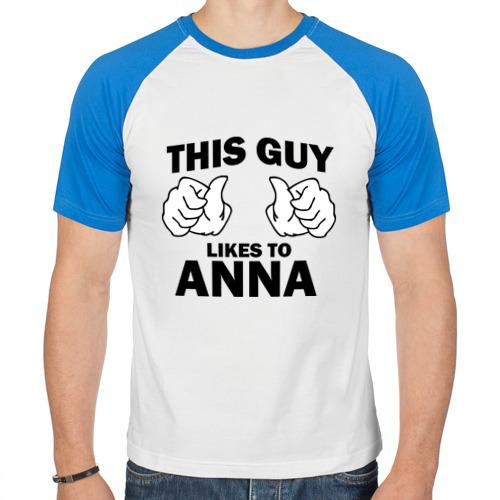 Мужская футболка реглан  Фото 01, Этот парень любит Анну