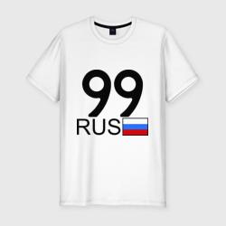 Москва - 99
