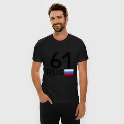Ростовская область - 61