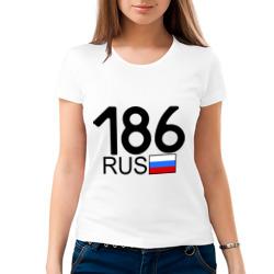 Ханты-Мансийский АО - 186