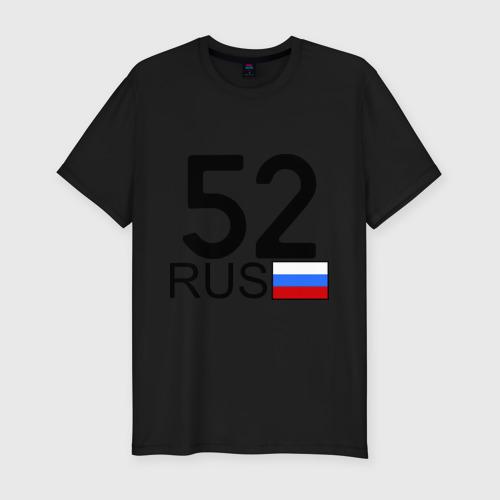 Нижегородская область - 52