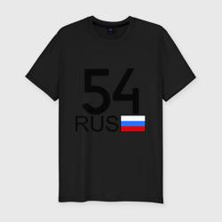 Новосибирская область - 54