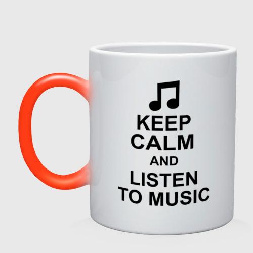 Кружка хамелеон  Фото 01, Keep calm and listen to music