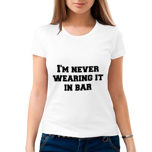 Женская футболка хлопок  Фото 03, Я никогда не одену эту футболку в бар