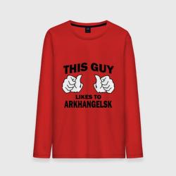 Этот парень любит Архангельск
