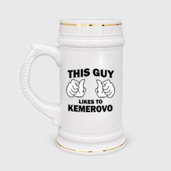 Этот парень любит Кемерово