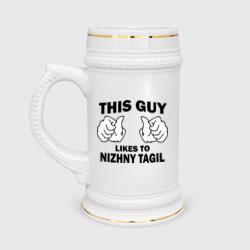 Этот парень любит Нижний тагил