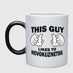 Этот парень любит Новокузнецк