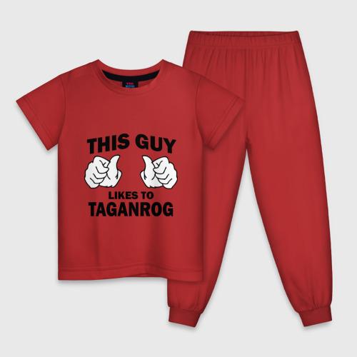 Этот парень любит Таганрог