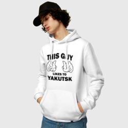 Этот парень любит Якутск