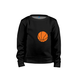 Basketball that\'s my game