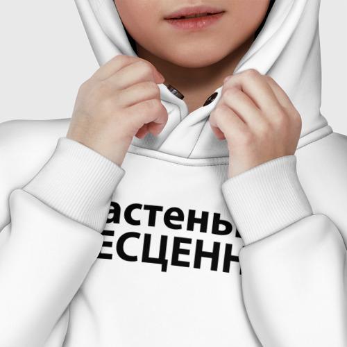 Детское худи Oversize хлопок Настенька бесценна Фото 01