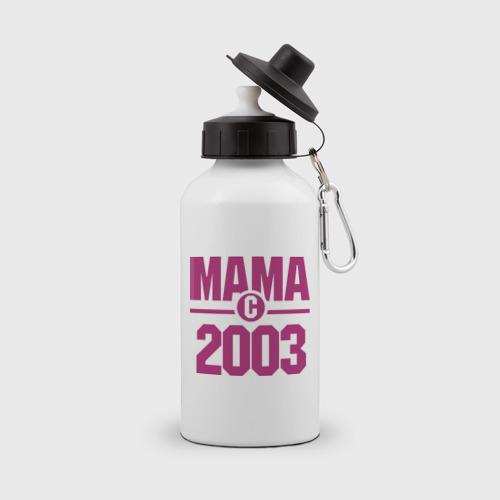 Мама с 2003 года