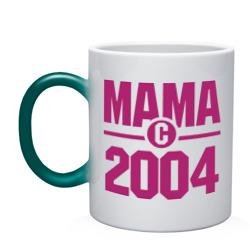 Мама с 2004 года - интернет магазин Futbolkaa.ru