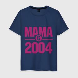 Мама с 2004 года
