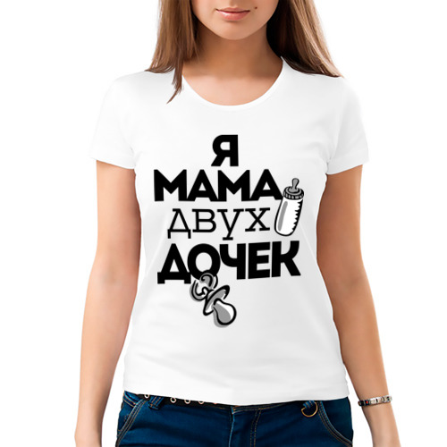 Женская футболка хлопок  Фото 03, Я мама двух дочек