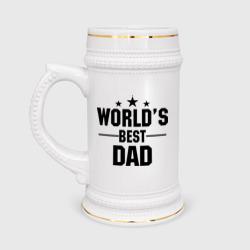 World\'s best DADDY