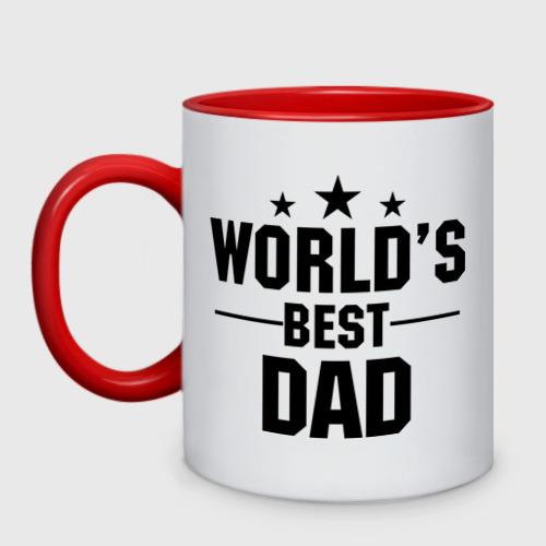 Кружка двухцветная  Фото 01, World\'s best DADDY